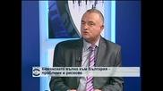 Николай Чирпанлиев: Правим и невъзможното да овладеем кризата с бежанците