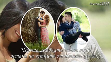 Максим Куст - Вишня