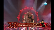 X Factor България - Александра ( Сани ) [ 08.11.2011 ]