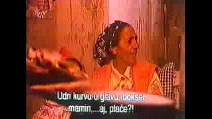 Ромска Свада