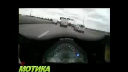 Смъртоносно каране на мотор
