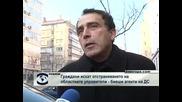 Граждани искат отстраняването на областни управители – бивши агенти на ДС