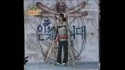 Super Junior - Ehb - Ep 6 (1/4) Eng Sub