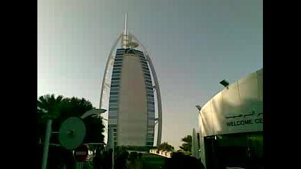 Burj Al Arab - Кулата На Арабия