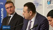 ДПС представи закона си за осветяване на медийните собственици