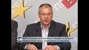 БСП отговори на Първанов с нападки и заплаши хората около него с изключване от партията