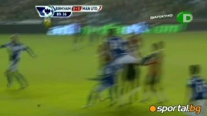Бирмингам - Ман Юнайтед 1:1