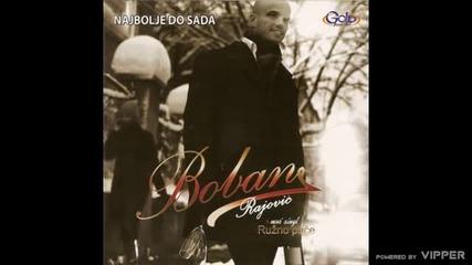 Boban Rajovic - Ljubav - (Audio 2009)
