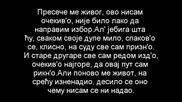 Београдски Синдикат - Сведок (сарадник)