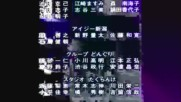 Дух в броня - филм (1995)(част2)