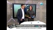 И Цветан Цветанов се заля с ледена кофа - Здравей,България (25.08.2014)