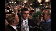 Gone With the Wind/ Отнесени от вихъра (1939) част 2 + bg subs