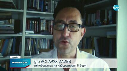 Първи ваксинирани българи с бустерна доза срещу COVID-19