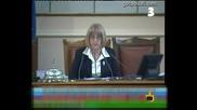 Ппоредната парламентарна драма