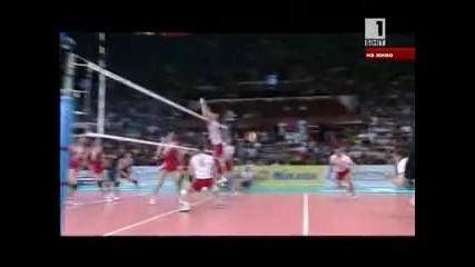 Волейбол: България-япония част 7