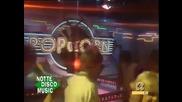Sylvester - Do You Wanna Funk , 1982