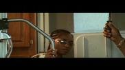 Usher - U Got It Bad (високо качество)