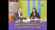 България Управлявана От Педерасти И Педофи