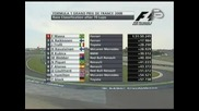 Формула 1 - Франция 2008 (част 1)