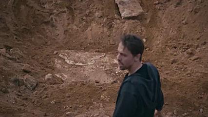 Дар Сезон 1, Епизод 5 - Бг