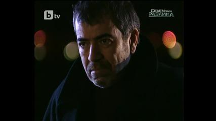 Долината на вълците 4 епизод 2 част ( kurtlar vadisi )