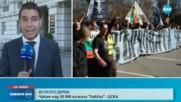 30 000 и протести създават хаос преди дербито