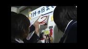Nobuta wo Produce - 04 ( Part 2 ) bg subs