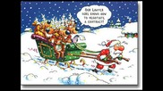 Dj All Stars - Last Christmas