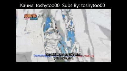 Naruto Shippuuden 264 [bg Sub] Високо Качество