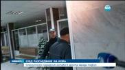 Строителен надзорник остава в ареста след разследване на Нова