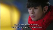 Man from the Stars E06 1/2 (bg Sub)