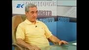 Диагноза с Георги Ифандиев 23.07.2014