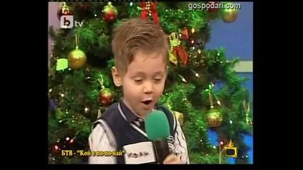 Бон Джоуви - Младши !!