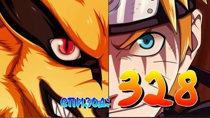 Naruto Shippuuden 328 [bg Sub] Високо Качество