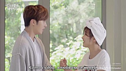 Превод.dickpunks - You Pour a Star Fmv (cinderella and Four Knights Ost Part 6)