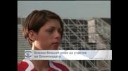 Бланка Влашич няма да участва на Олимпиадата