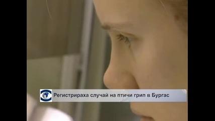 В Бургас е регистриран случай на птичи грип