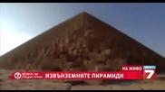 Въпрос на гледна точка 8 - Кой построи пирамидите