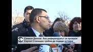 Дянков: Ако ядреният референдум се провали, Станишев трябва да подаде оставка
