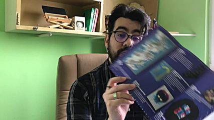 Oтваряне Geek Gear box Doctor Who