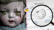 Тъмните мистерии, които Уикипедия крие - това са едни от най-странните случаи, описани онлайн!