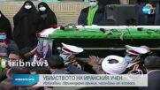Мохсен Фахризаде е бил убит с модерно оръжие