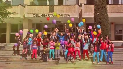 HAPPY - Стара Загора