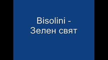 Bisolini - Зелен Свят.wmv