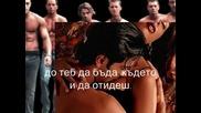 * Превод * Балада * Mixalis Xatzigiannis (не тръгвам!)
