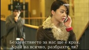 Бг субс! What's Up / Какво става (2011) Епизод 19 Част 1/4
