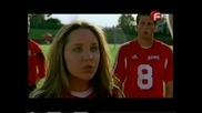 Как едно момиче обира погледите на футболен отбор (100%смях)