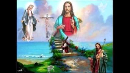 Бог изцелява