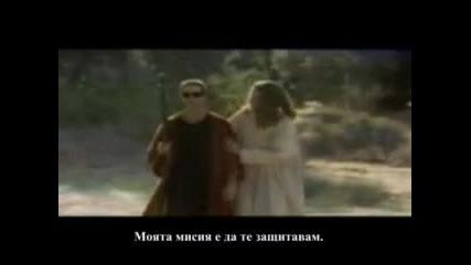 Terminator 3 Bg Subs - Spasqvaneto na bog