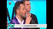 Panos Kalidis - _στα Καλά Καθούμενα_ 27_12_2015